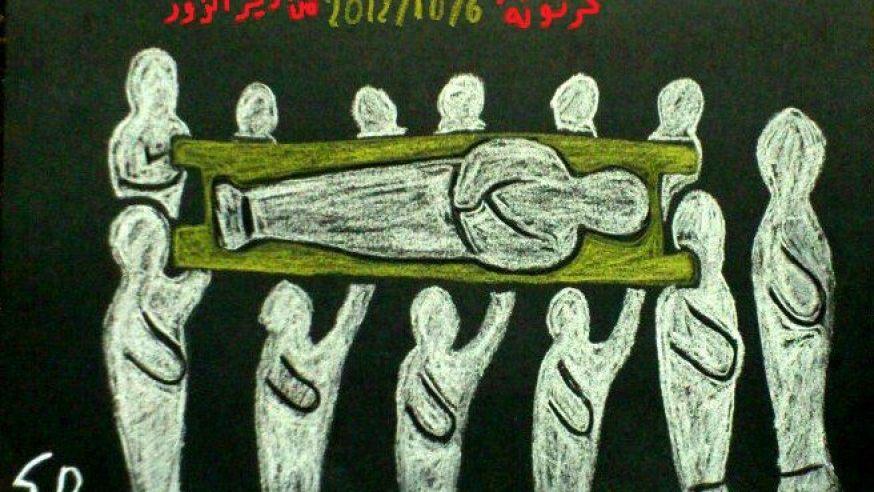جنازة غير مكلفة (5)