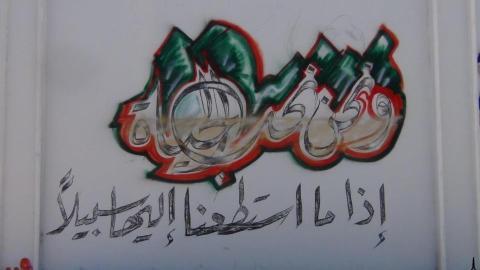 الواقع السوريّ والثقافات الموروثة (8)