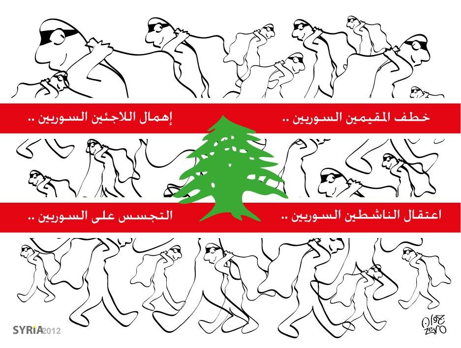 كاريكاتير للفنان جوان زيرو. المصدر: الصفحة الرسمية للفنان على الفيسبوك