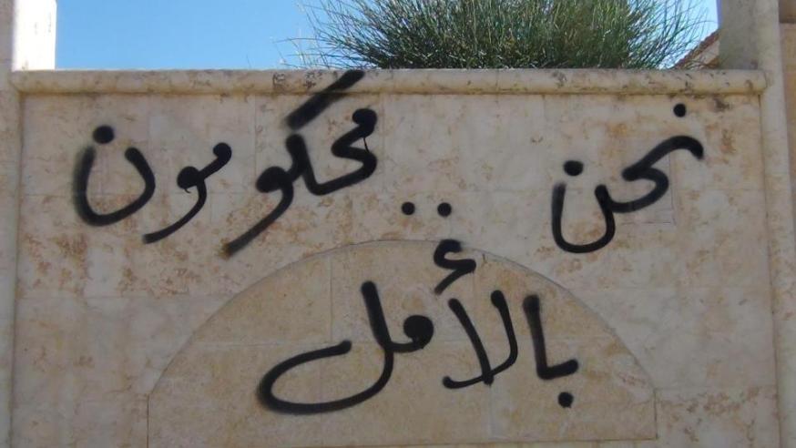 إدلب… مدينة للمشاريع السلطوية المؤقتة (1)