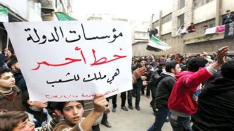 نقد موقف المدافعين عن الدولة السورية