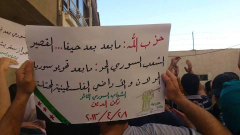 حزب الله بين سورية ولبنان (4)
