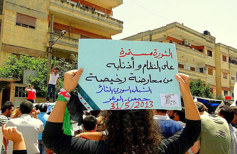 """الشباب السوري الثائر""""الثورة مستمرة"""""""