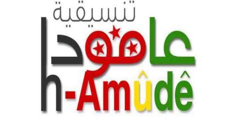 تنسيقية عامودا