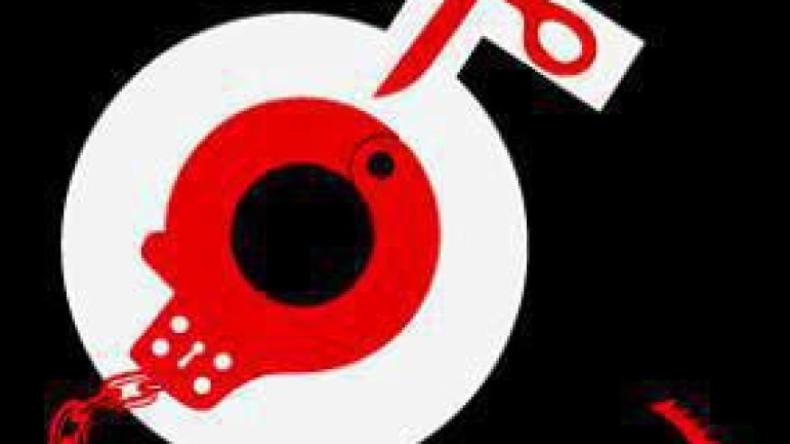 """حملة """"دعم إضراب المعتقلات في سجن عدرا"""""""