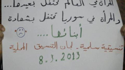 Messages in Honor of Revolutionary Syrian Women