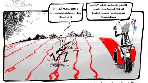 الإبداع الساخر والثورة السورية