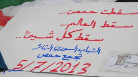 If Homs falls, everyone will fall: Protest signs from the capital of the revolution