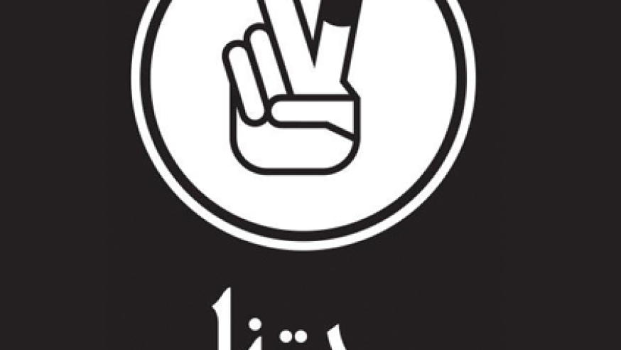 Raqqa Society's Right to Study campaign