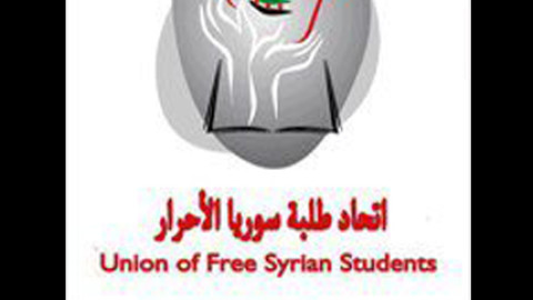 The Syrian Revolution Coordination Committee at Private Universities
