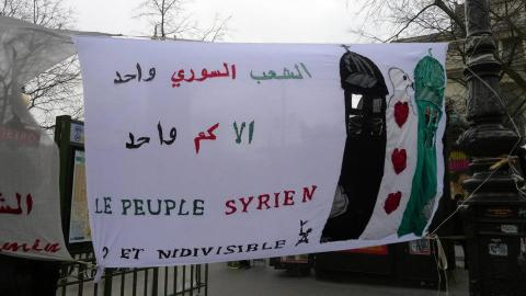 Syria Freedom
