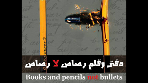 Books and Pencils, not Bullets