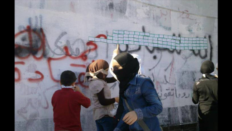 فتيات حبة قمح أثناء نشاط لهن. المصدر: الصفحة الرسمية للتجمع على الفيسبوك