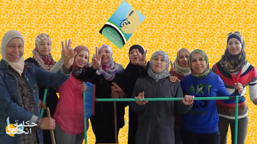 Jana: Women of Raqqa Reclaim Their Place in Society
