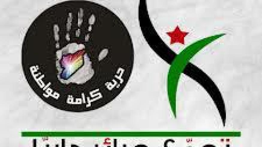Darayya's Free Women