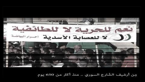 """مجلس علوي """"حاكم"""" في """"الجمهورية السورية""""!(1)"""