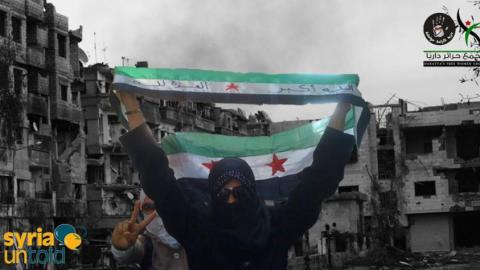 The Free Women of Darayya's crucial role in the Syrian uprising