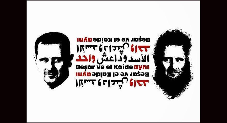 """ملصق بعنوان """"الأسد وداعش واحد""""....المصدر: صفحة دولتي على الفيسبوك"""