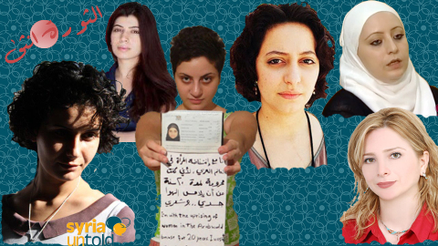 Syrian Women and the Uprising: Fighting on Multiple Fronts