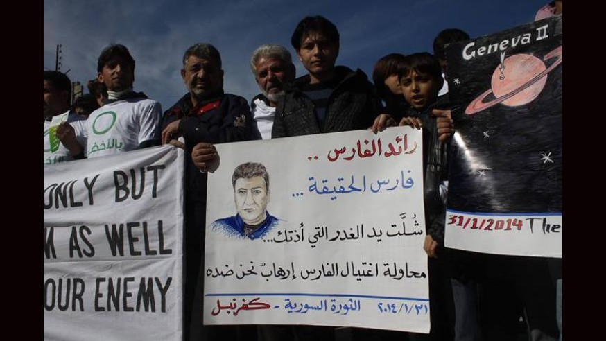 Raed al-Fares: The Engineer and Victim of Kafranbel's Banners