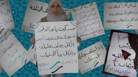 الناشطة سعاد نوفل مع لافتاتها. المصدر: من تصميم سيريا أنتولد