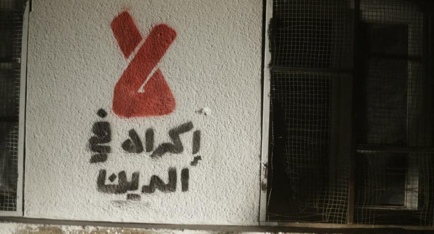 شعار على أحد جدران كفر نبل ضمن احتفالية الشارع بالذكرى الثالثة للثورة. المصدر: الشارع للإعلام والتنمية