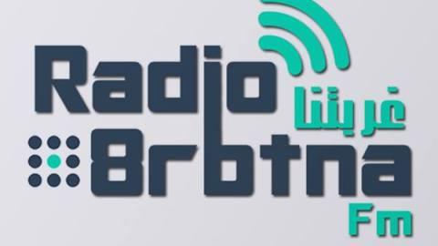 راديو غربتنا