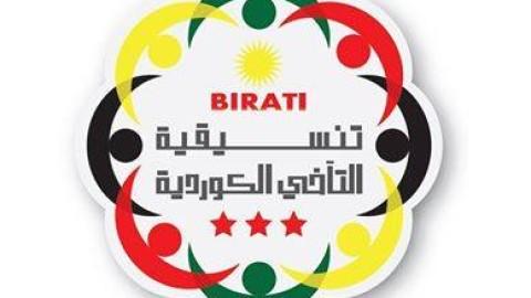 Kurdish-Arab Fraternity Coordination Committee