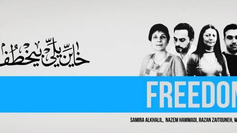 Free Douma 4