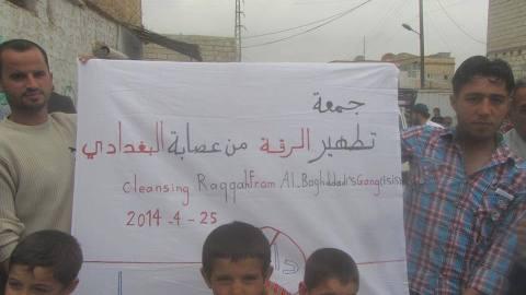 لافتة مرفوعة ضمن الحملة. المصدر: صفحة الحملة على الفيسبوك