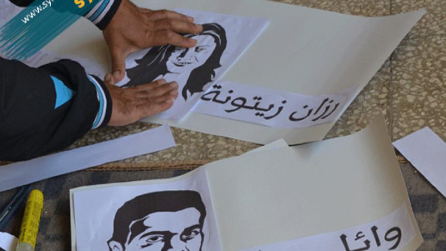 Freedom Graffiti Campaign