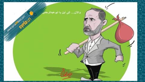 Mouaz al-Khatib: Bring Politics Back