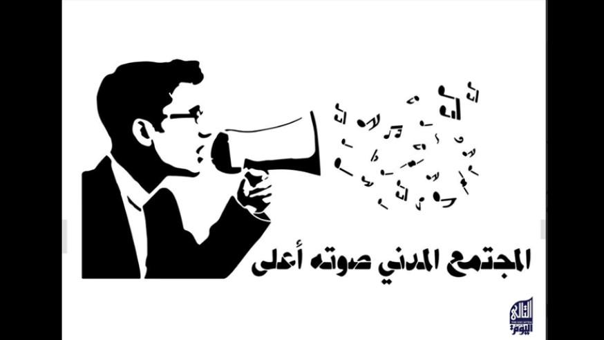 المجتمع المدني في إدلب… فاعليته ونواقصه