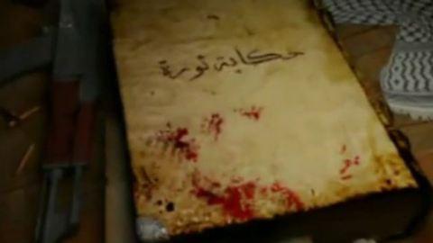 في أزمة الثورة السورية
