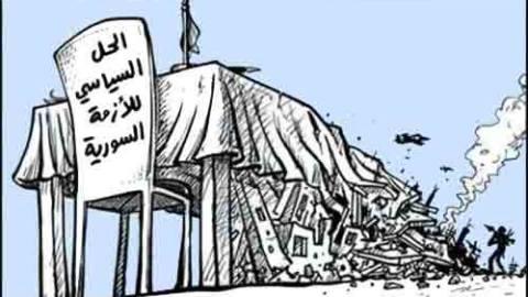 سوريا واحتمالات الحلّ السياسي (7)