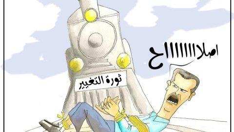 تغيير لا إصلاح: حول خيارات الانتقال السياسي في سوريا (5)