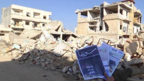 اعادة التفكير بالاعلام السوري