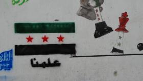 العلم الوطني بين السيادة والإقصاء (9)