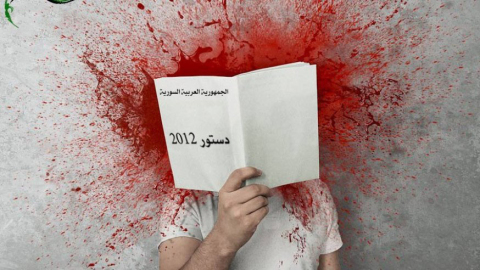 خيارات لإنتقال سياسي في سوريا: تعديل دستور 2012 (9)