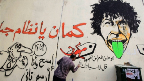 ABRAJ: Towards a Cooperative Media Sphere in Syria