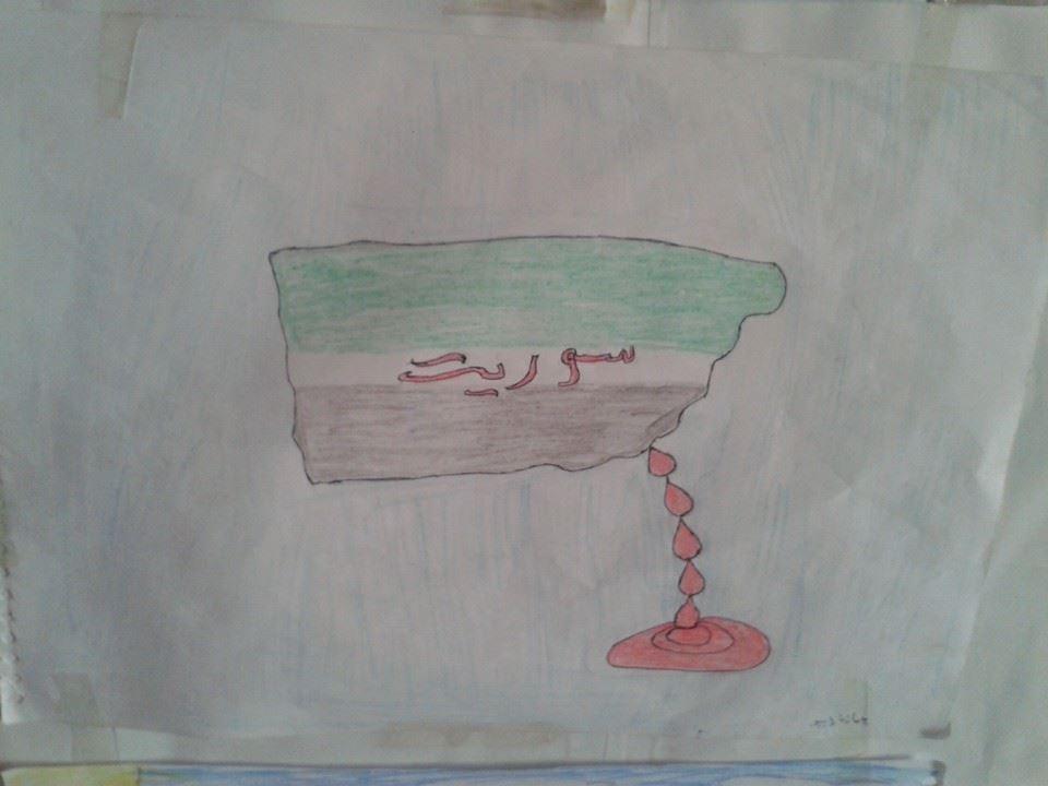 خريطة سوريا كما رسمها أحد الأطفال ضمن نشاطات الفريق. المصدر: الصفحة الرسمية للفريق على الفيسبوك
