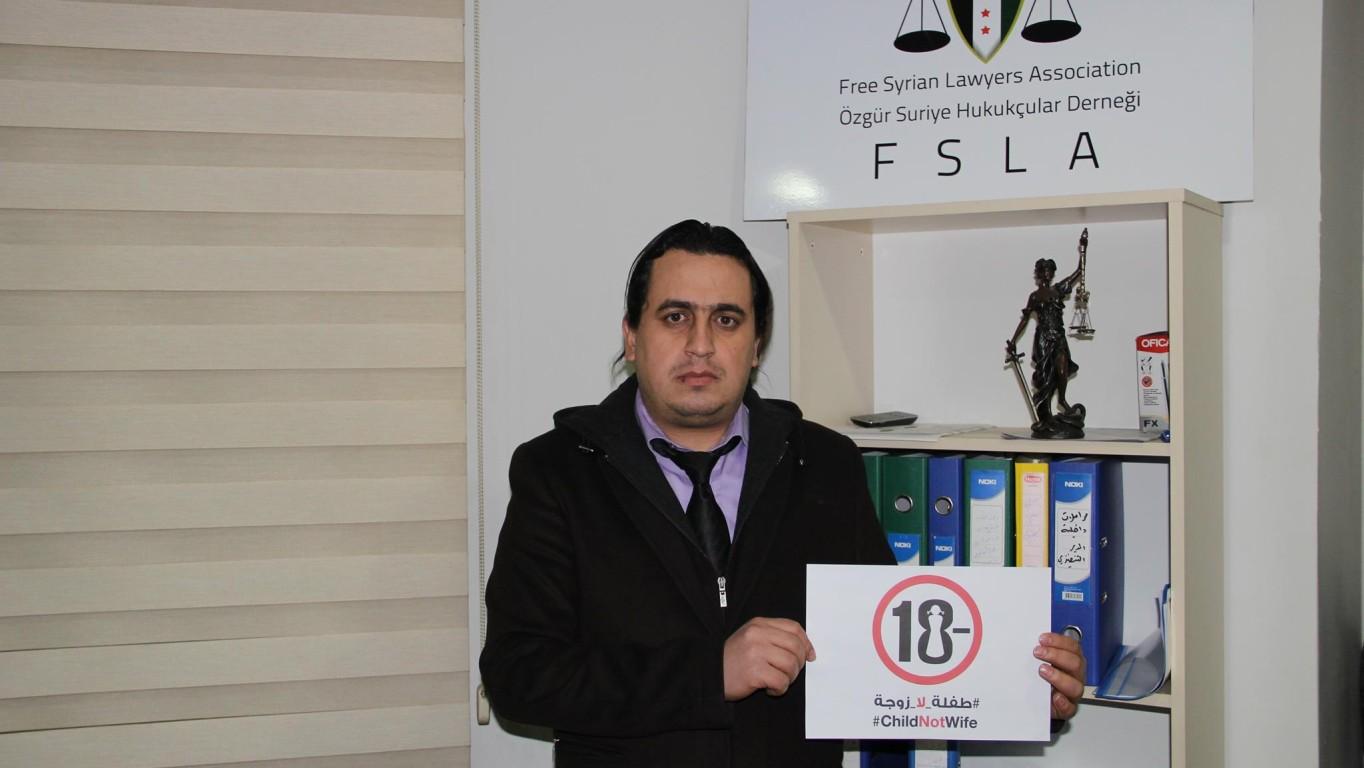 المحامي سامر الضيعي رابطة المحامين السوريين الأحرار