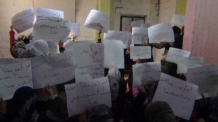 نساء مركز مزايا يتظاهرن ضد النصرة بعد اعتدائها عليهن. المصدر: الصفحة الرسمية لمركز مزايا على الفيسبوك