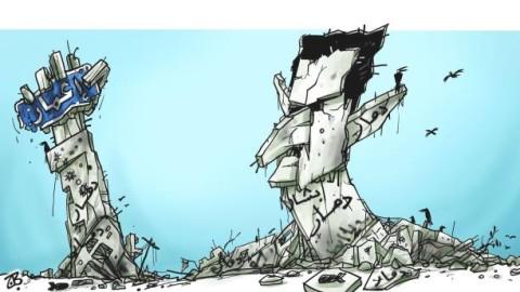 إعادة الإعمار: بين مؤسسات النيوليبرالية والاستبداد
