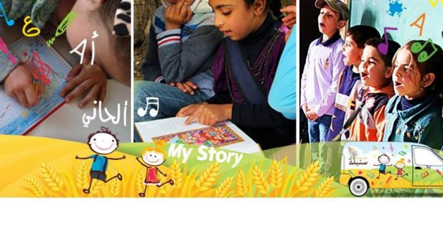 Sonbola: Painting a Brighter Future for Syrian Children