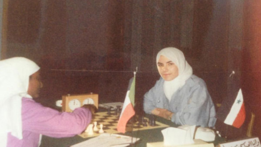 Chess Championship in Honor of Detainee Rania Abbasi