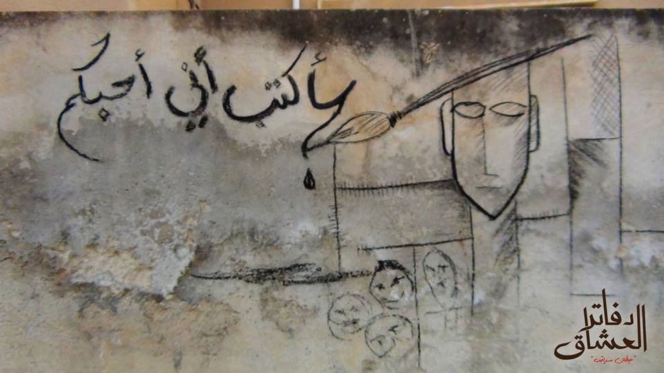 """I will write that I love you"", graffiti by Iyas Kaddouni."