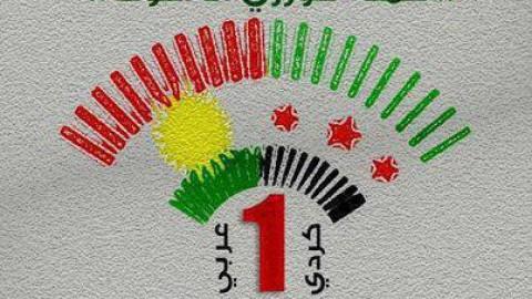 ماذا يريد العرب من الكرد في سوريا؟ (6)