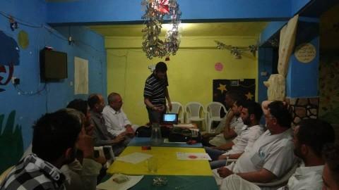 Saraqeb Social and Cultural Forum