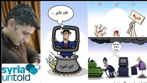Akram Raslan: How Caricatures Shake Tyranny